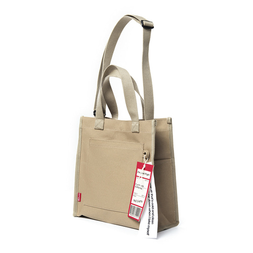 CHEAPEST FLIGHT ECO BAG - BEIGE