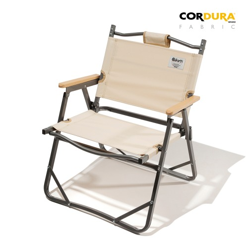 CORDURA FOLDING CHAIR VOL.1 - IVORY