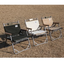 CAMPING CHAIR FLEECE COVER (3 colors)