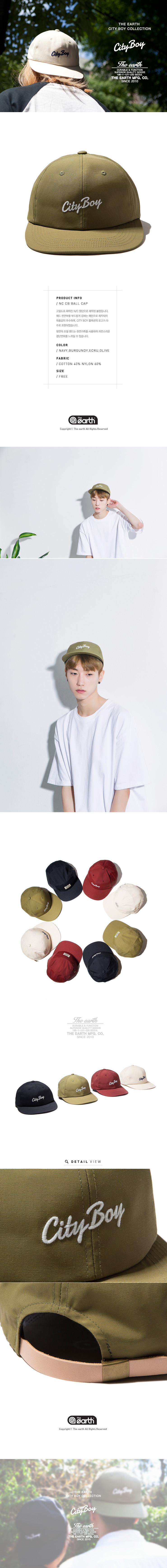 디얼스(THE EARTH) NC CB BALL CAP - OLIVE