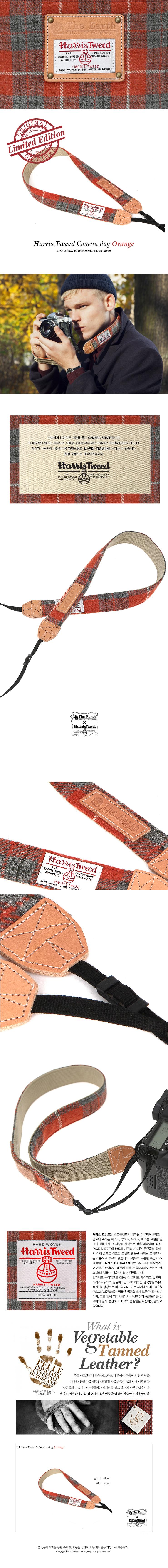 [디얼스] HARRIS TWEED CAMERA STRAP-ORANGE